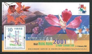 Hong Kong Sgms1017 2001 Visit Hong Kong (no2) photo