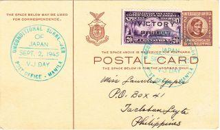 Philippine Islands,  Usa : V - J Day Victory,  Surrender Of Japan: Postcard (1945) photo