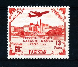 Pakistan 1962 Jet Flight photo