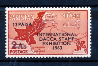 Pakistan 1963 2nd International Stamp Exhibition Dacca Block Of 4 photo