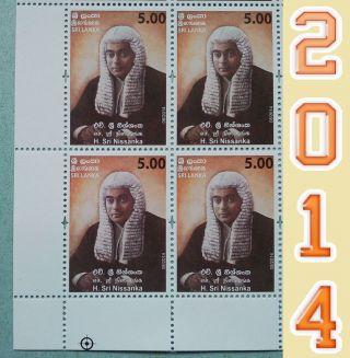 2014 Sri Lanka Stamp - King ' S Counsel H.  Sri Nissanka - Corner Block Of 4s photo
