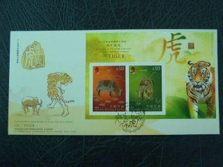 Hong Kong 2010 China Year Of Gold Ox Tiger Fdc photo