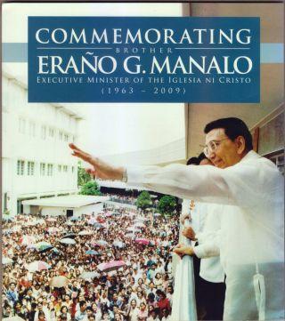Philippines 2010 Limited Edition Iglesia Ni Cristo (9x8) photo