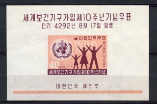 South Korea 1959 Sg Ms340 Who,  World Health Org M/s A68646 photo