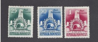 Indonesia 418 - 420 Mlh photo
