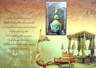 Thai Heritage Conservation 2014 Stamp Tosakanth King Of Lanka photo