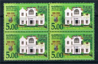 Sri Lanka 2008 Dutch Burgher Union Blk 4 Sg 1967 photo