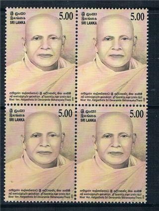 Sri Lanka 2008 H.  S.  D.  M.  Thero Blk 4 Sg 1932 photo