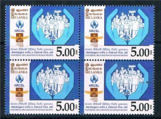 Sri Lanka 2008 Human Rights Blk 4 Sg 1974 photo