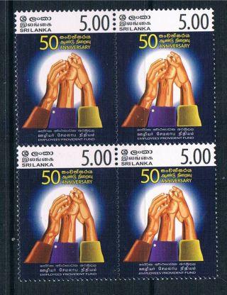 Sri Lanka 2008 Provident Fund Blk 4 Sg 1954 photo