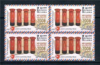 Sri Lanka 2008 World Post Day Blk 4 Sg 1966 photo