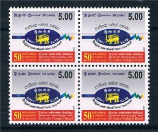 Sri Lanka 2008 Transport Board Blk 4 Sg 1975 photo