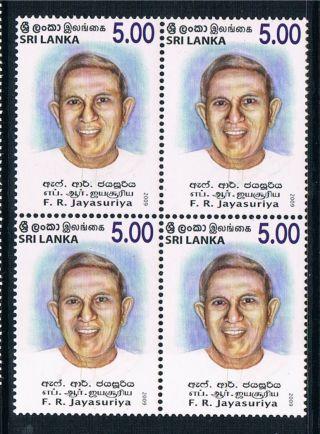 Sri Lanka 2009 F.  R.  Jayasuriya Blk 4 Sg 1980 photo