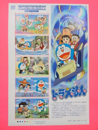 Japan Post Stamp Limited/doraemon/june - 4 - 2013 photo
