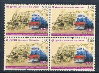 Sri Lanka 2009 Railway Shed Blk 4 Sg 1983 photo