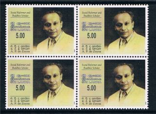 Sri Lanka 2009 Paulus De Zoysa Blk 4 Sg 1981 photo