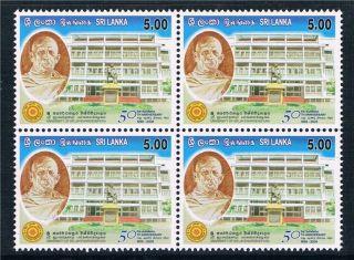 Sri Lanka 2009 Univ.  Of Sri Jayewardenepura Blk 4 Sg 1979 photo
