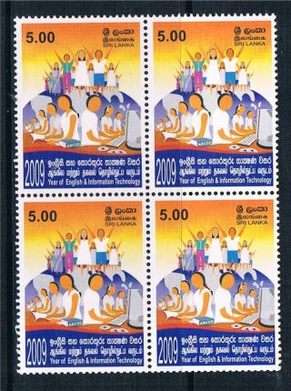 Sri Lanka 2009 Year Of English Blk 4 Sg 1978 photo