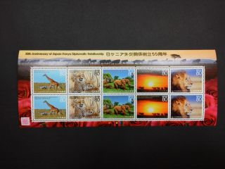 Japan Stamp/50 Anniversary Of Japan - Kenya Diplomatic Relationship/dec - 12 - 2013 photo
