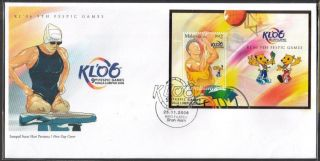 Malaysia 2006 Kl ' 06 9th Fespic Games Swimming Basketball S/s Fdc Cover photo
