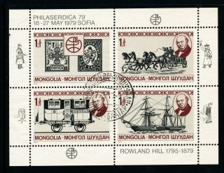 N293 Mongolia 1979 Sg1211 - 4 Sheetlet Sir Roland Hill Death Centenary photo