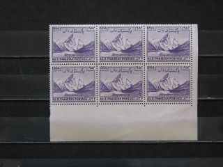 1954 Pakistan Sc.  65 Italian Conquest Of K2 Block Of 6 photo