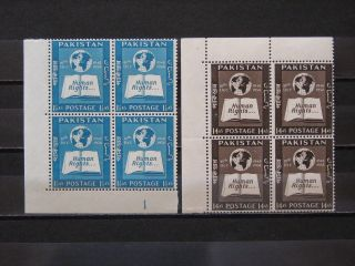 1958 Pakistan Human Right Sc.  99 - 100 Marginal Block Of 4 photo
