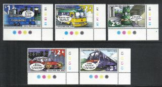 Hong Kong 1999 Public Transit - - Attractive Transportation Topical (844 - 48) photo