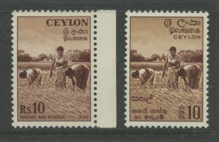 Ceylon 1951 - 58 Rice Harvest 10r Sg430 + Sg465. . . . . .  Cv £74 photo