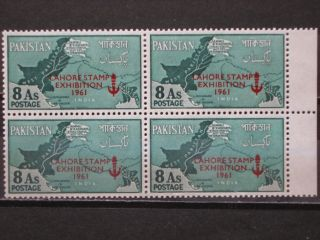 1961 Pakistan Lahore Stamp Exhbition Sc.  122 Block Of 4 photo