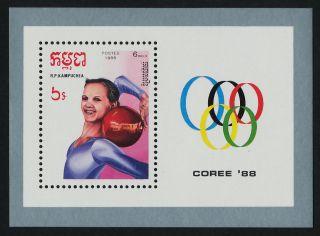 Cambodia 851 Sports,  Olympics,  Gymnastics photo