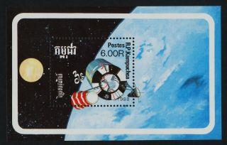 Cambodia 875 Space,  Satellite photo
