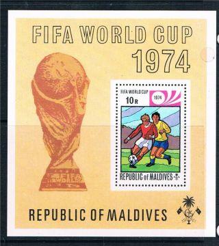 Maldives 1974 World Cup Football Sg Ms 521 photo