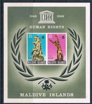 Maldives 1969 Unesco Human Rights Sg Ms 304 photo