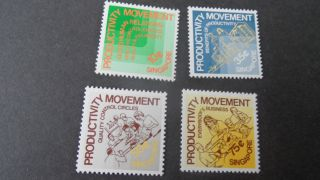 Singapore 1983 Sg 439 - 442 Productivity Movement - - Post - - - photo