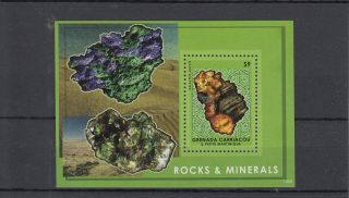 Grenadines Of Grenada 2014 Rocks & Minerals 1v S/s Ii Malachite Goetite photo