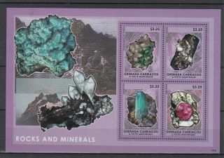 Grenadines Of Grenada 2014 Rocks & Minerals 4v M/s Ii Tourmaline Rubis Brute photo