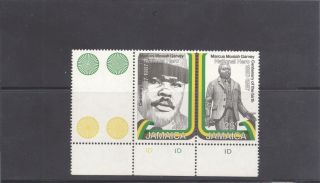Jamaica 1987 Scott 670a Marcus Mosiah Garvey photo