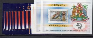 Grenada Grenadines 1977 Royal Visit O/pt Miniature Sheet U/mint (6) Fu Etc photo