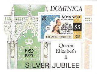 Dominica 1977 Silver Jubilee Qe Ii S/s (sc 526) photo