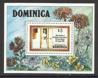 Dominica 1980 - 80th Anniversary Queen Mother Elizabeth S/s photo