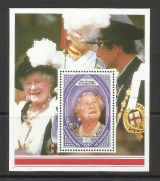 Dominica 1990 - 90th Anniversary Queen Mother Elizabeth S/s photo