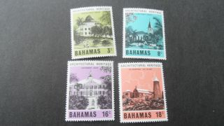 Bahamas 1978 Sg 510 - 513 Architectural Heritage. photo