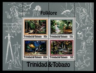 Trinidad & Tobago 370a Folklore,  Pa Pa Bois,  Animals photo