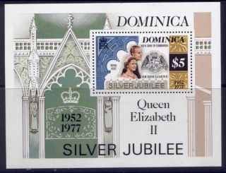 Dominica 526 Queen Elizabeth Silver Jubilee,  Royalty photo