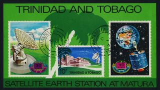 Trinidad & Tobago 209a - Satellite Earth Station photo