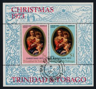 Trinidad & Tobago 242a - Christmas,  Art photo