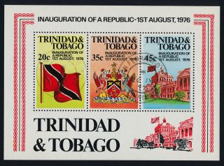 Trinidad & Tobago 274a Flags,  Crest,  Architecture photo