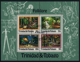 Trinidad & Tobago 370a - Folklore,  Pa Pa Bois,  Animals photo