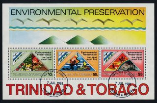 Trinidad & Tobago 347a - Environmental Preservation,  Turtle,  Bird,  Ship photo